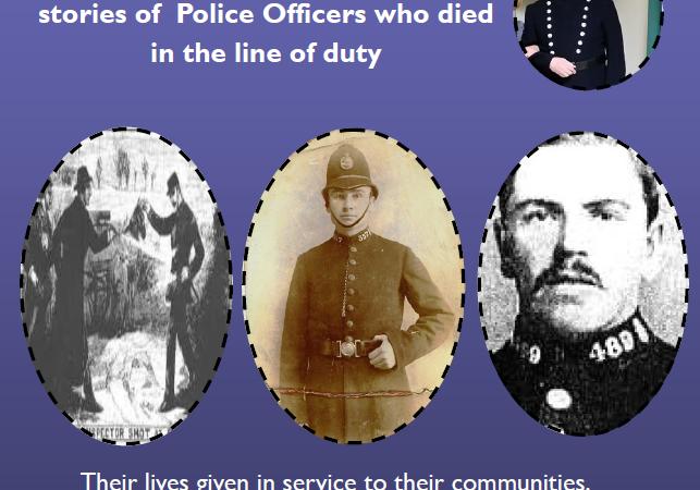 Police Heroes of Essex